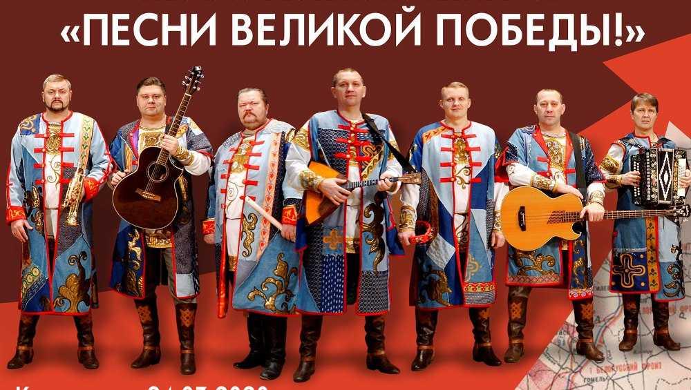 Брянская «Ватага» отправится с концертами в Приднестровье
