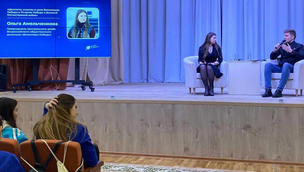 В Брянск приехала главный волонтер Победы Ольга Амельченкова