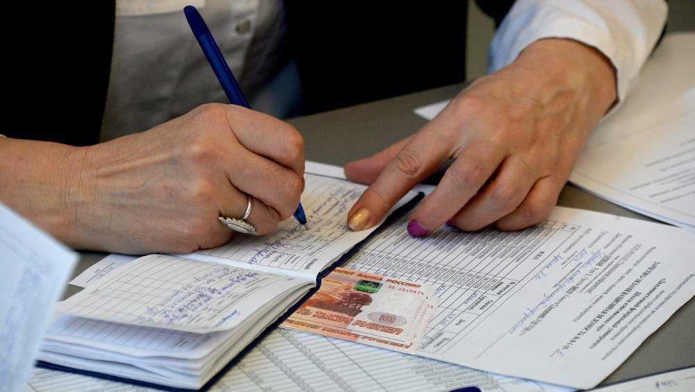 Бывшую брянскую студентку оштрафовали за дачу взятки