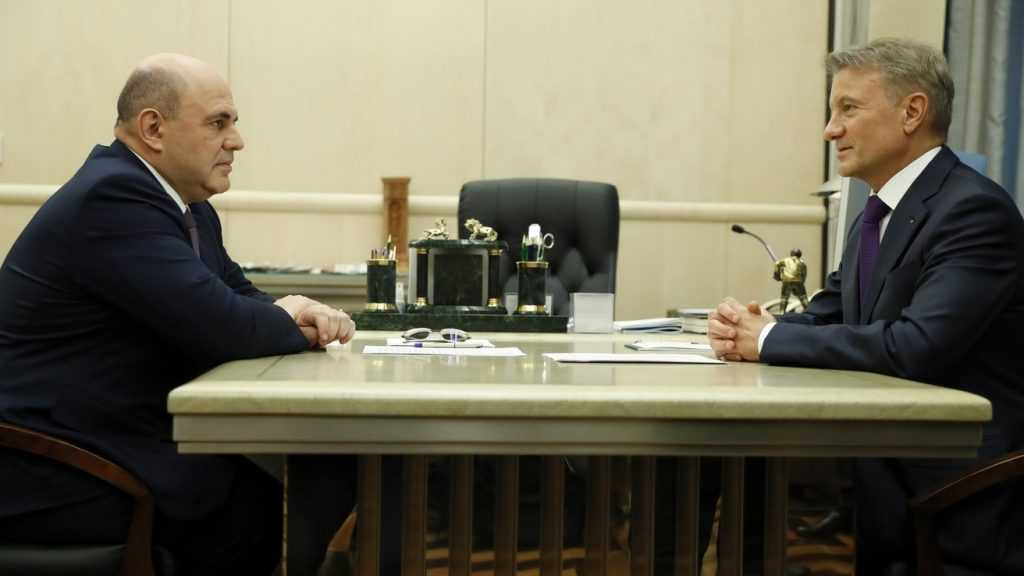Премьер-министр Мишустин сказал, что упростит жизнь людей
