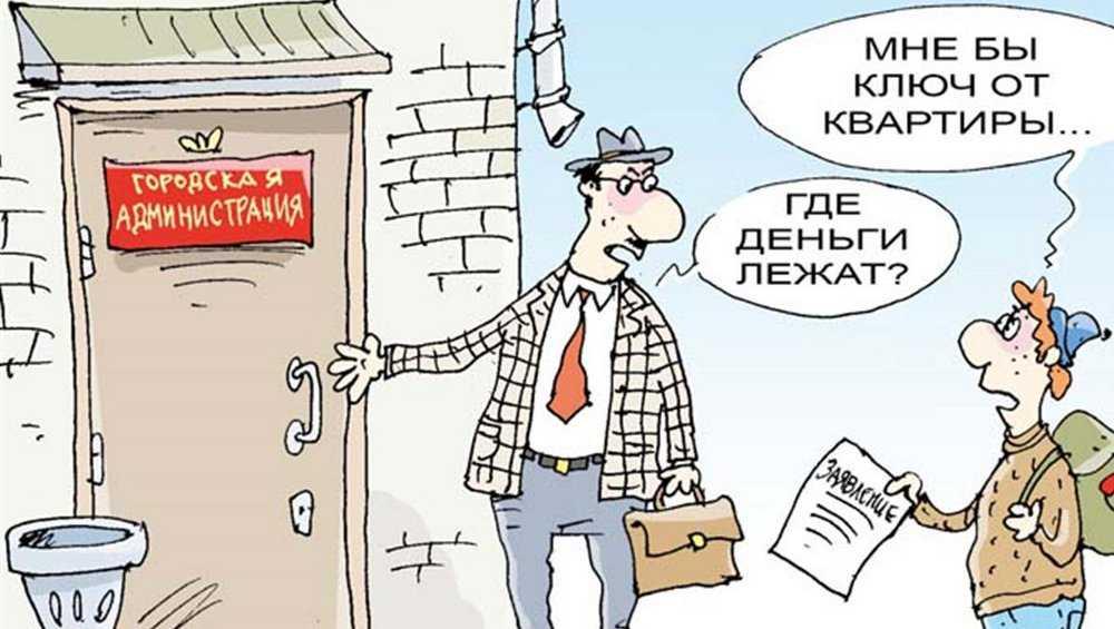 В Жуковке чиновники по надуманному поводу оставили женщину без жилья