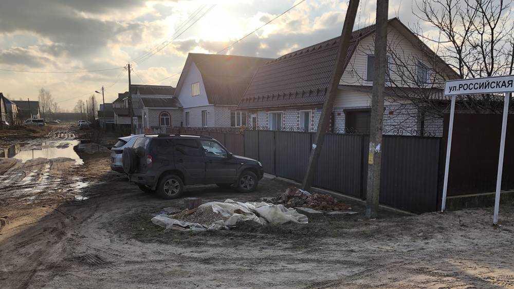 В Жуковке по иронии судьбы Российская улица стала символом бездорожья
