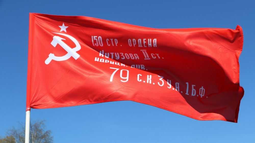 Над брянскими госучреждениями 9 мая водрузят копии Знамени Победы