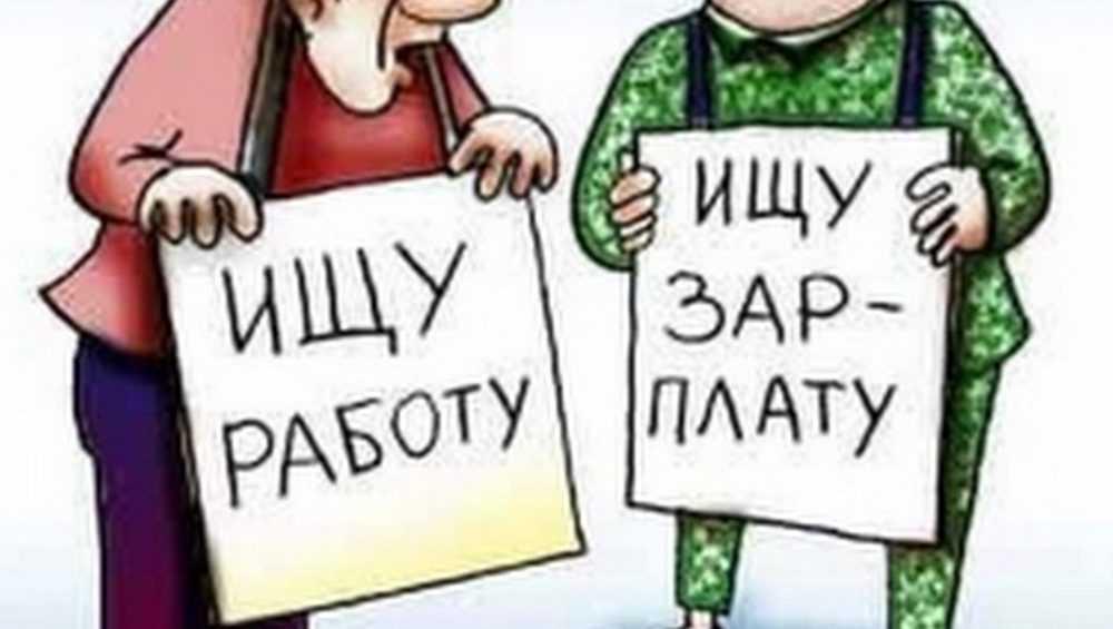 Жительницу Брянска осудили за незаконное получение пособия