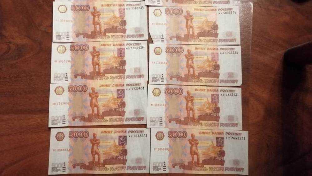 В Брянске 25-летнего мужчину осудят за 38 фальшивых купюр