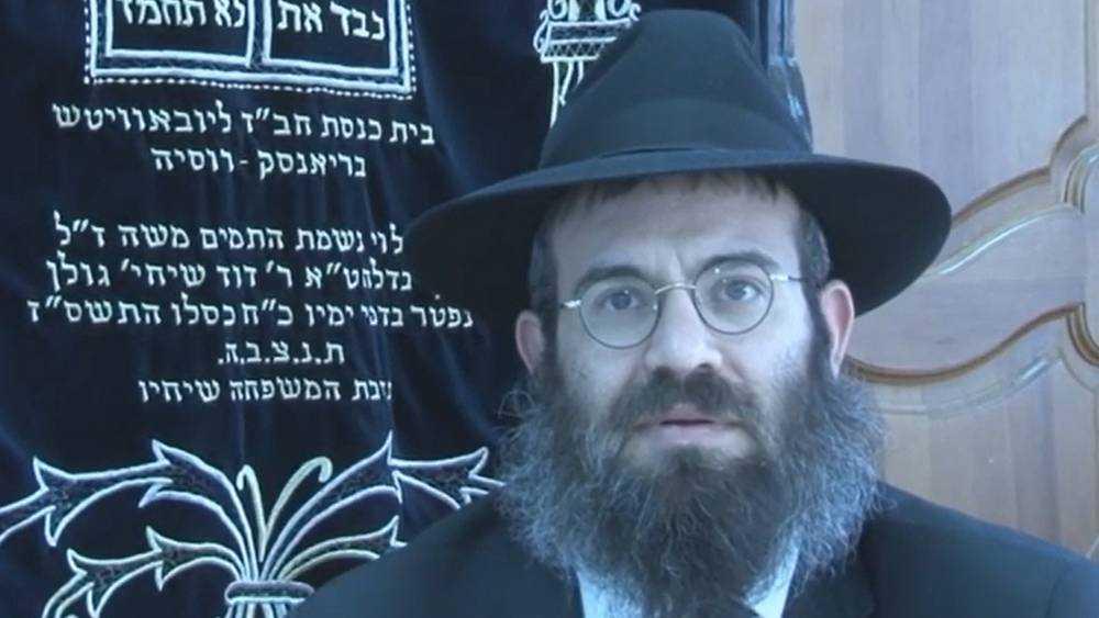 Брянск стал еврейской столицей ЦФО