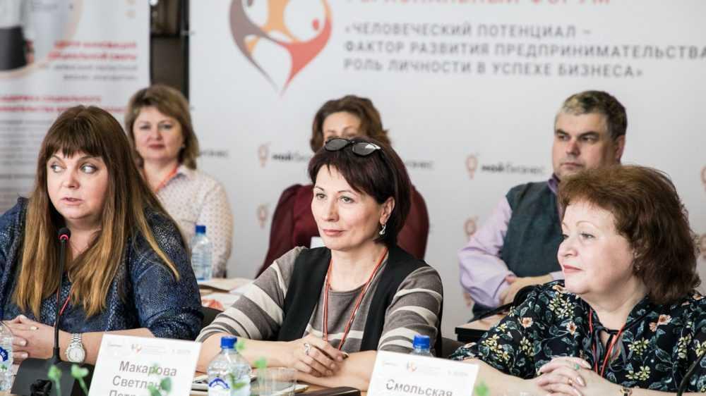 Роли личности в успехе бизнеса определяли на форуме в Брянске