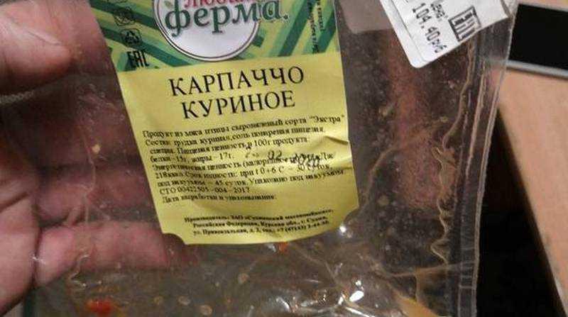 Житель Брянска обвинил гипермаркет в махинациях с ценниками