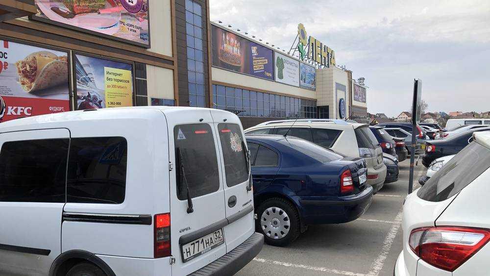 Брянский ТРЦ «Аэропарк» из-за коронавируса не будет закрываться