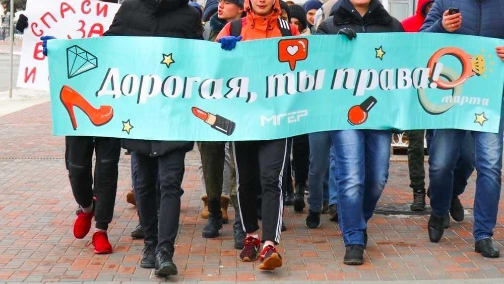 В Брянске 8 марта впервые пройдет мужское шествие