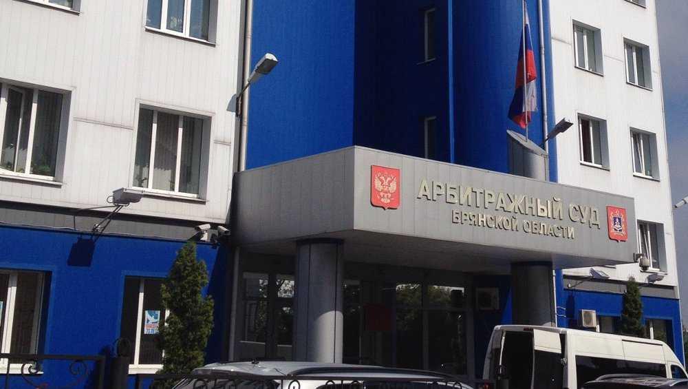 Марина Макарченко стала судьей Арбитражного суда Брянской области