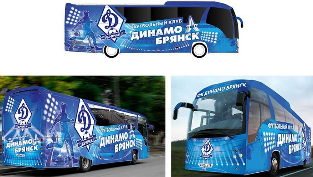 Брянцы выбрали дизайнерское оформление автобуса футболистов «Динамо»