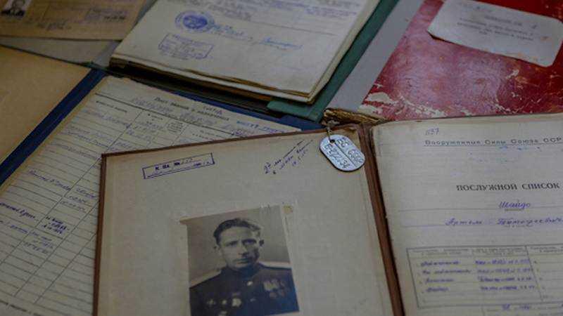 Брянцы смогут почитать оцифрованные архивные документы фронтовиков
