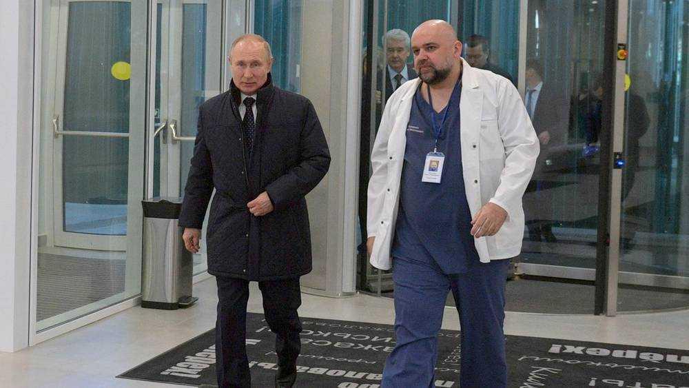 Выявлен коронавирус у главврача больницы, с которым общался Путин