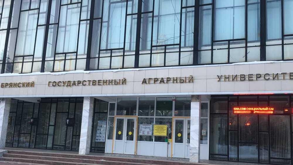 В брянском аграрном университете ввели свободное посещение занятий