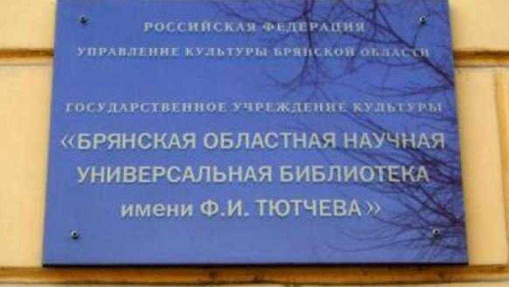 Первой жертвой коронавируса в Брянске стал культурный досуг