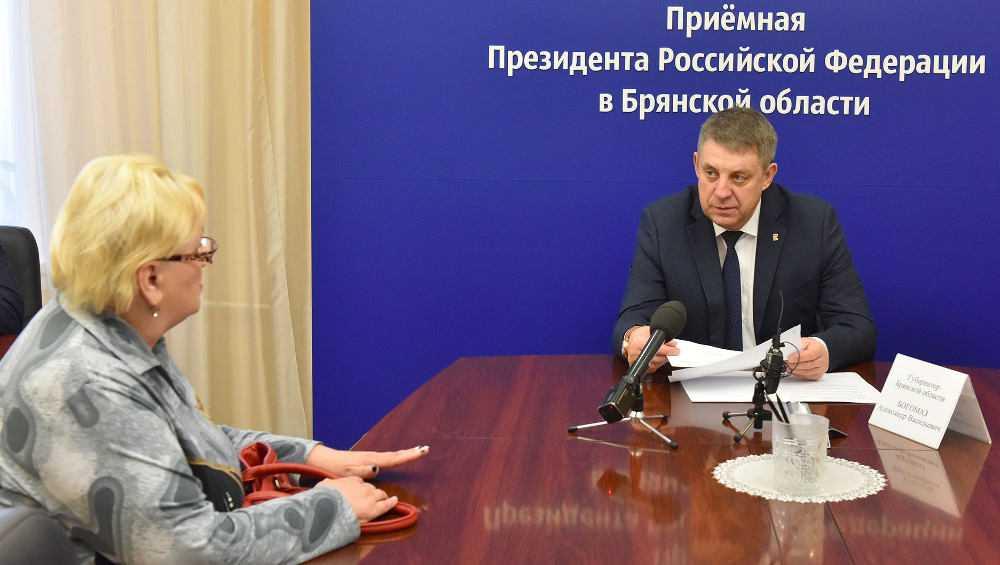 Губернатор призвал брянцев не выбрасывать на улицы собак и кошек