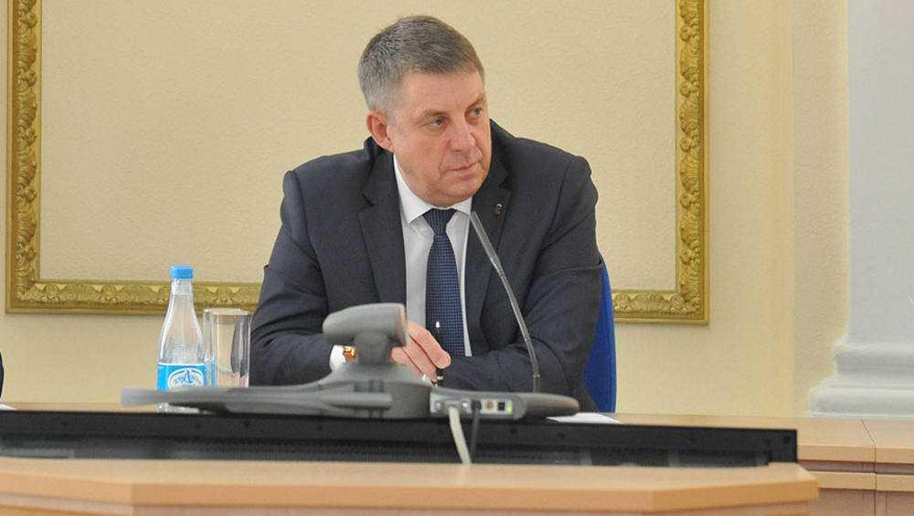 Брянские власти опубликовали документ о режиме повышенной готовности
