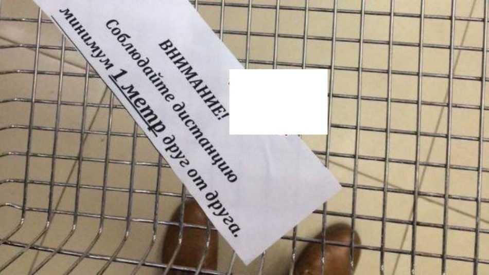 В магазинах «Магнит» брянцев призвали соблюдать дистанцию