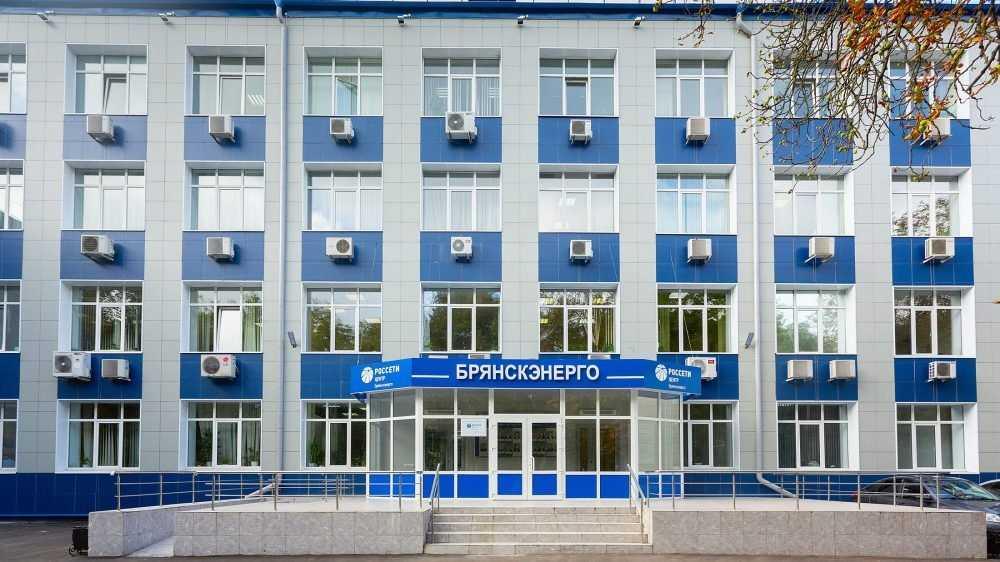 «Брянскэнерго» заменило 2,5 тысячи изоляторовна воздушных линиях электропередачи