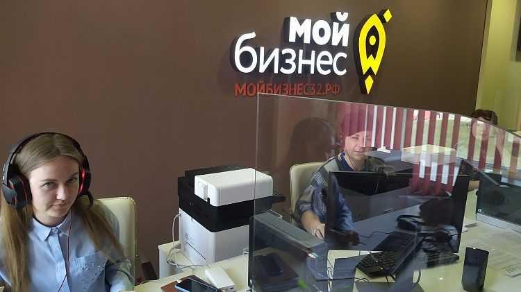 Брянский бизнес получит от государства безвозмездную финансовую помощь