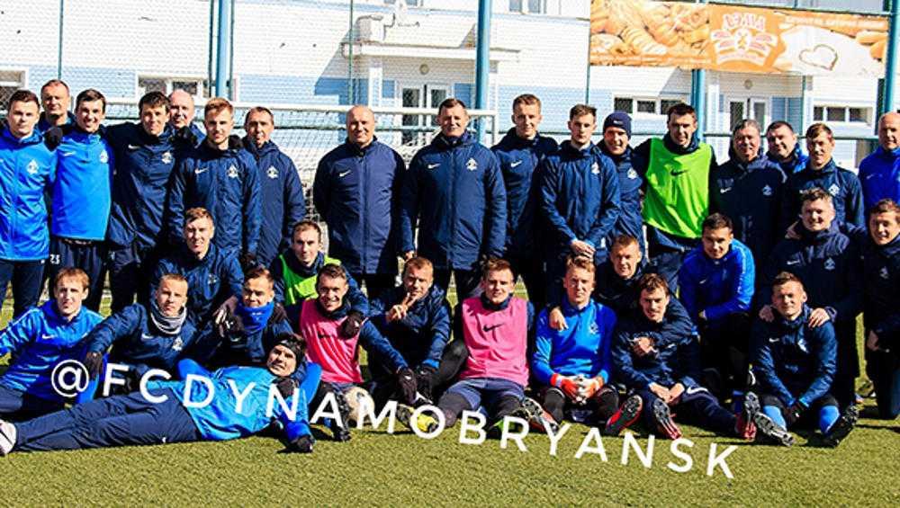 Брянское «Динамо» официально стало победителем футбольного первенства