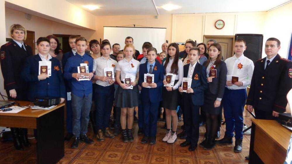 Юным жителям Стародуба вручили паспорта гражданина России