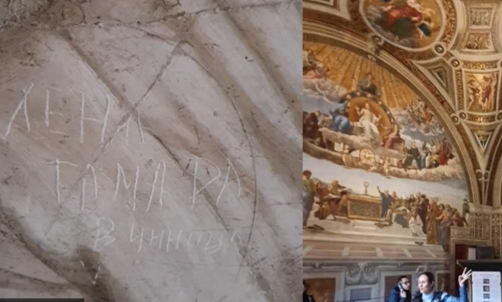 Варварская «украинская» надпись на фреске Рафаэля шокировала туристов