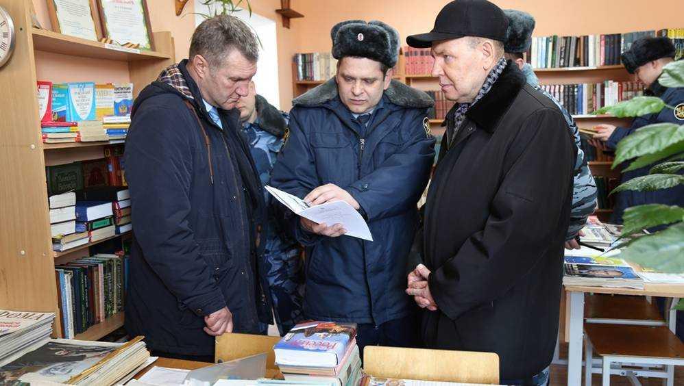 УФСИН России по Брянской области посетили члены Общественного совета при ФСИН России