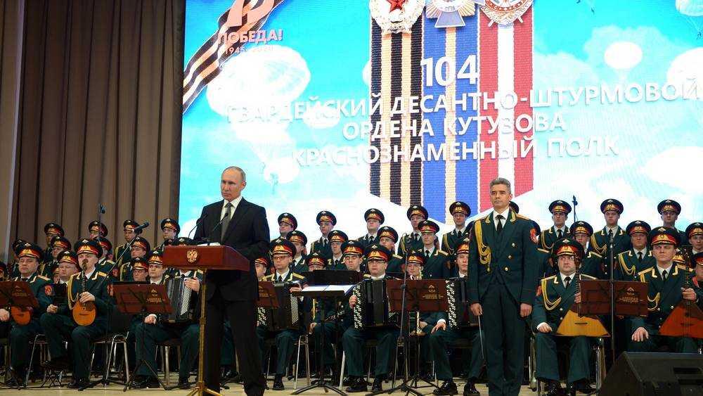 Президент почтил память воинов 6 роты, где служили брянские десантники