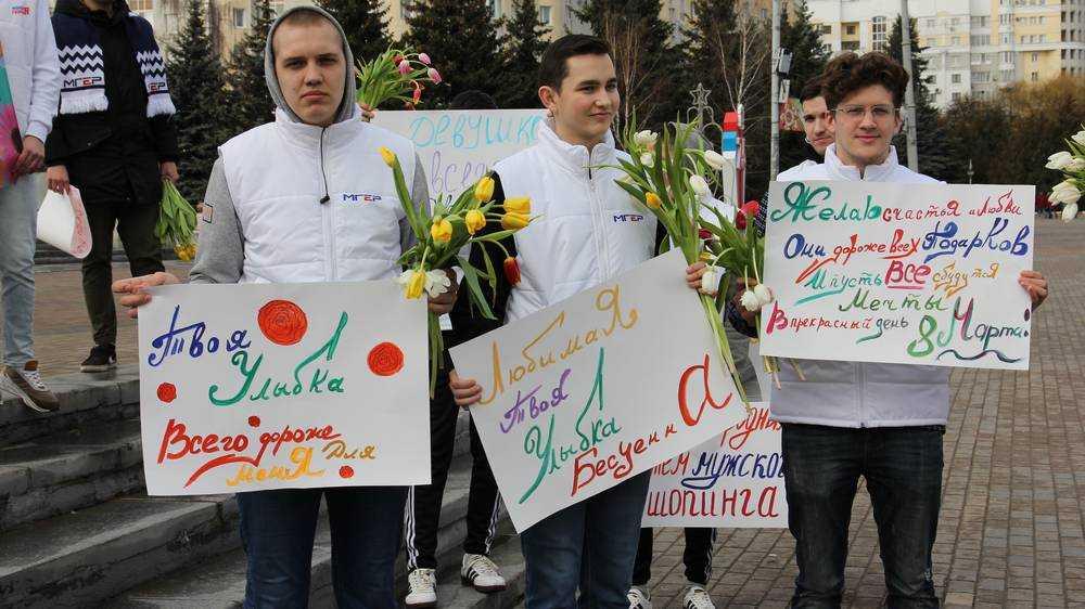 Вам, любимые: брянские партийцы и молодогвардейцы поздравили женщин с праздником