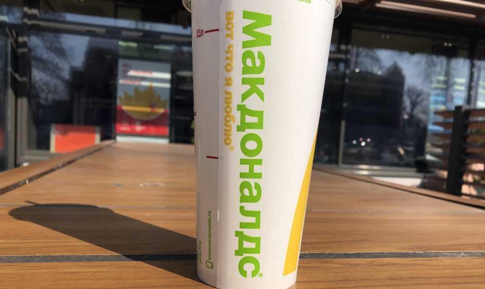«Макдоналдс» и «Бургер Кинг» будут бесплатно кормить брянских медиков