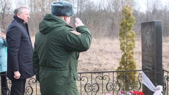 В Стародубском районе почтили память десантника Александра Трубенка