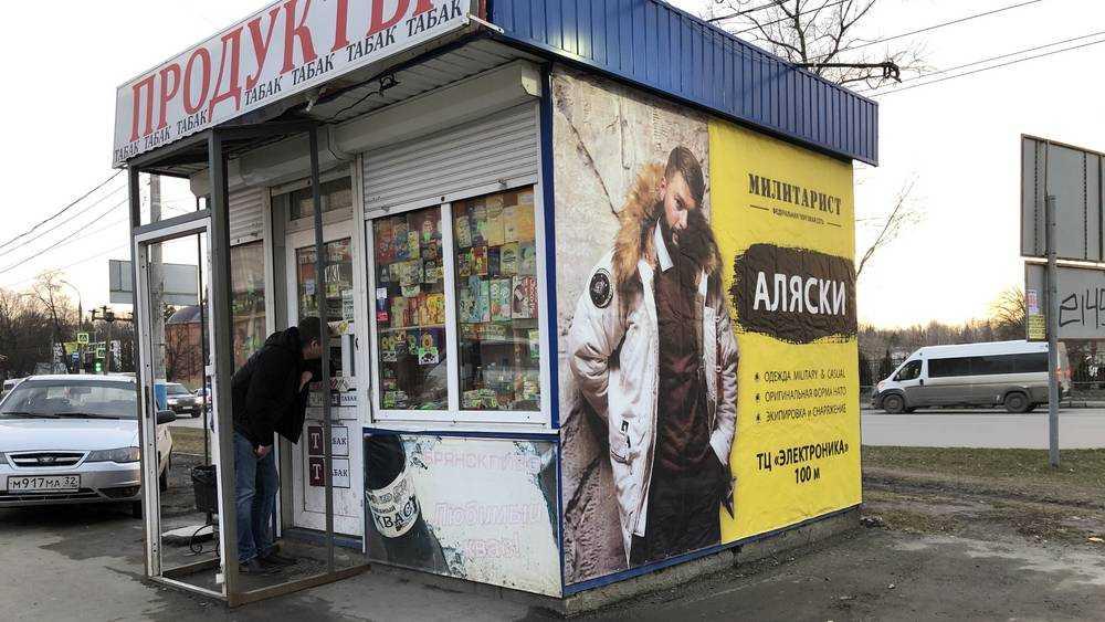 Власти Брянска пообещали снести загадочный киоск на Красноармейской