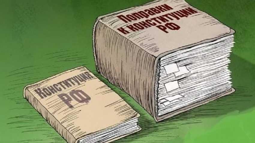 «Давайте мамин рецепт запишем»: россияне высмеяли массовые правки Конституции