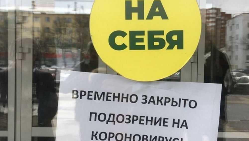 В Брянской области ввели режим повышенной готовности из-за COVID-19