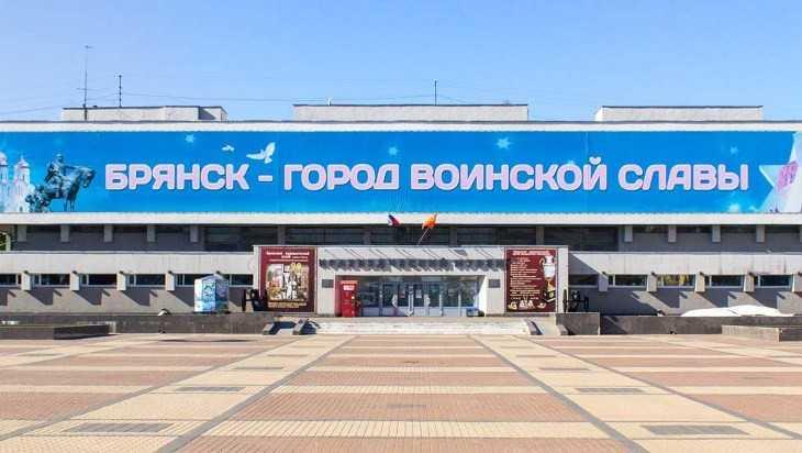 Брянский краеведческий музей отменил экскурсии из-за коронавируса