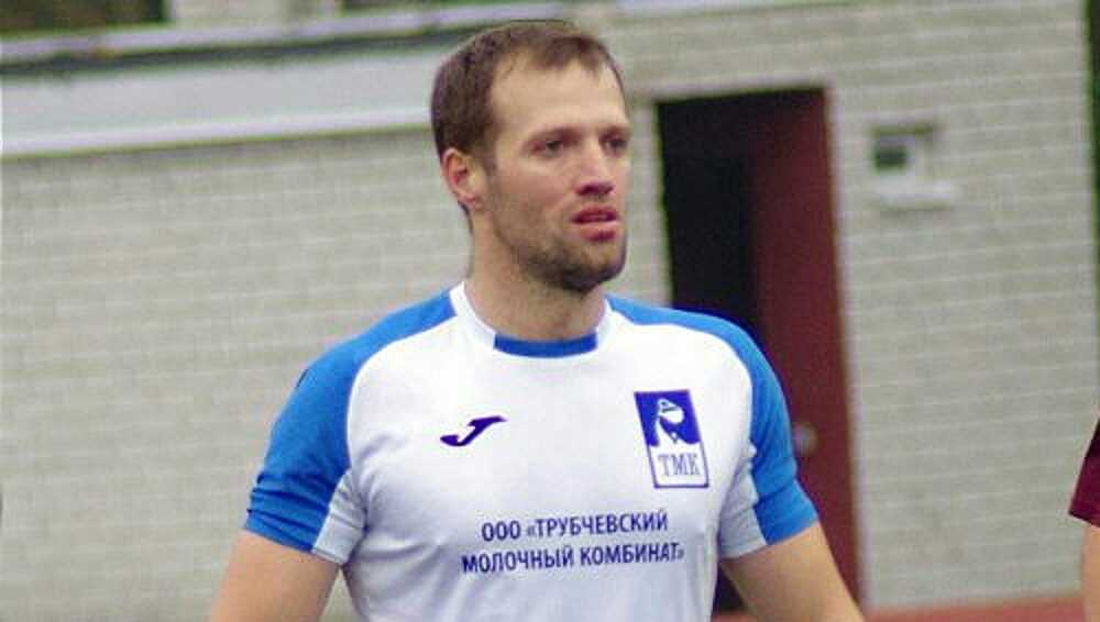 В Брянской области скончался 32-летний футболист Дмитрий Курашко