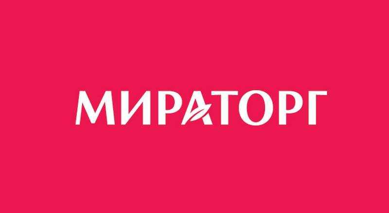 «Мираторг» доказал в суде недостоверность негативных сведений об агрохолдинге в публикации Readovka News