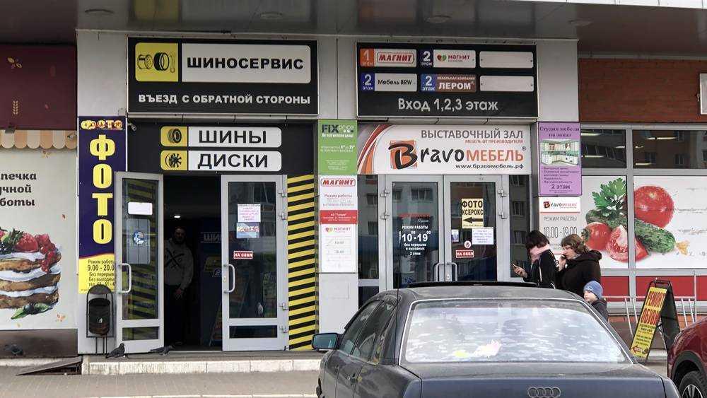 В воскресенье закрылось около половины магазинов в Брянске