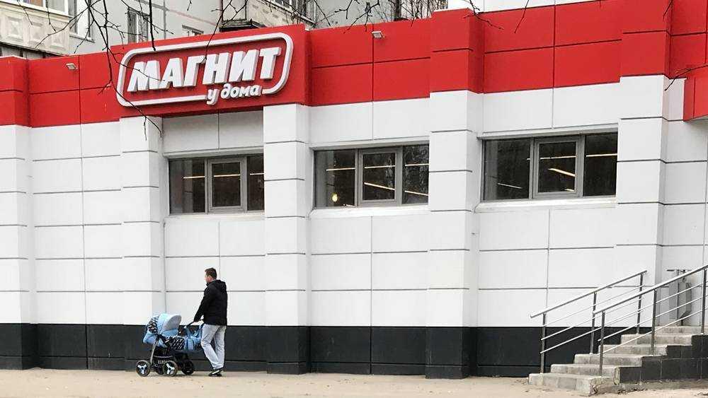 Брянские магазины «Дикси» купит торговая сеть «Магнит»