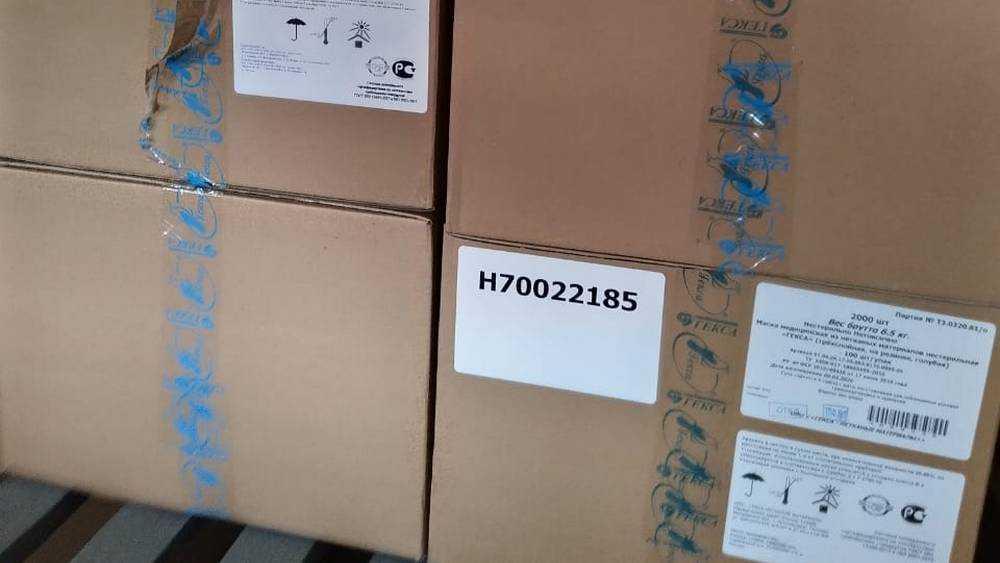 В брянские аптеки отправили дополнительную партию медицинских масок