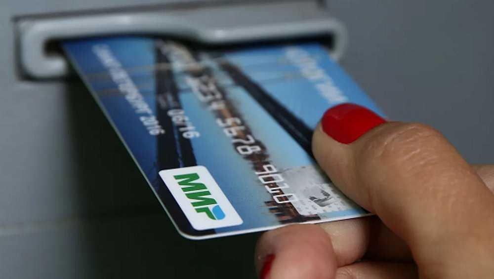 Жители Брянской области за март получили 8700 банковских карт