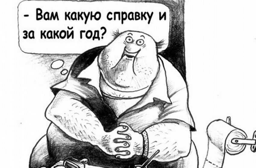 В Брянске от имени властей издали лживую листовку об отмене охоты