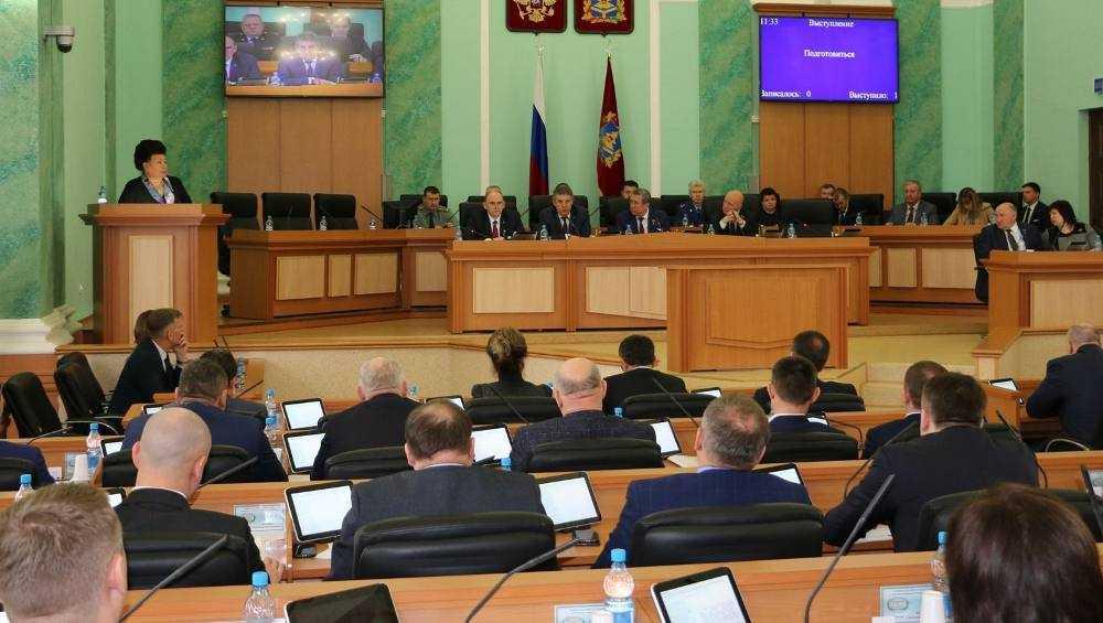 Брянская облдума поддержала внесение поправок в Конституцию РФ