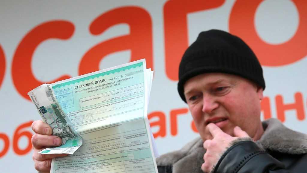 Брянская область стала лидером по снижению средней премии по ОСАГО
