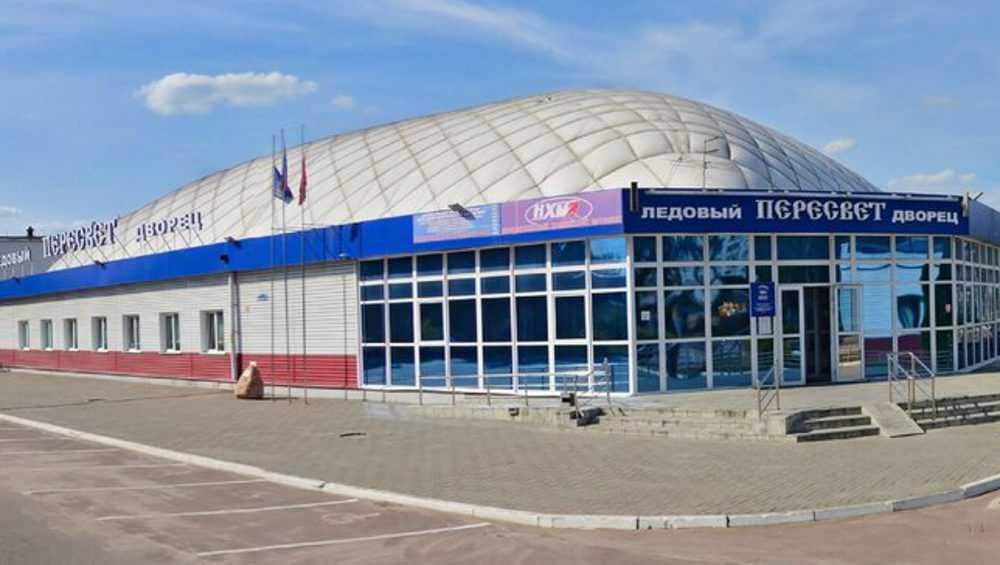 Ледовую арену «Пересвет» в Бежице отремонтируют к осени