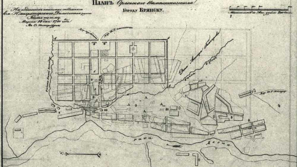 Екатерина II 240 лет назад утвердила первый генплан Брянска
