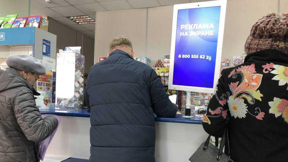 В Брянске отделения почты оснастили рекламными экранами