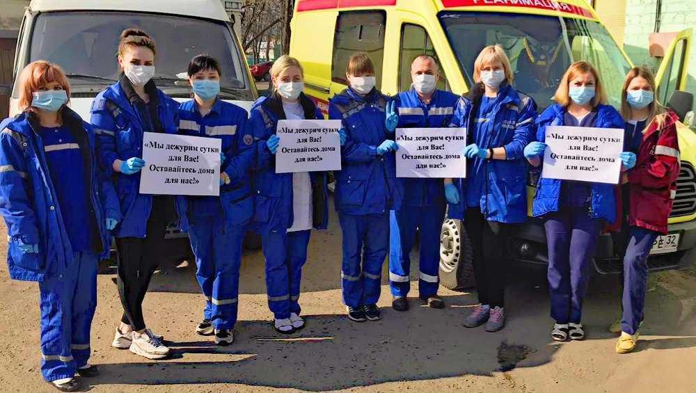 Работники скорой помощи обратились к жителям Брянской области